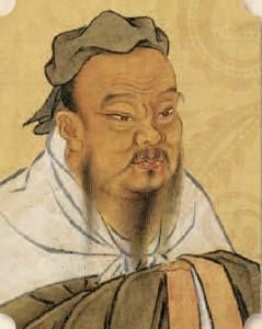 Confucian_2