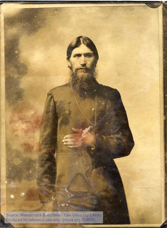 Grigori Yefimovich Rasputin