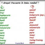 greseli1